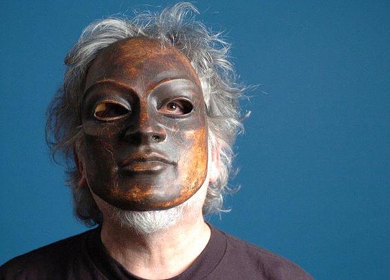 Arne neutral mask